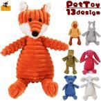 ペットトイ ぬいぐるみ 人形 アニマル 動物 おもちゃ 音が鳴る 音が出る 玩具 オモチャ トーイ 犬用 猫用 ペット用 かわいい 可愛い ストレス発