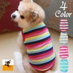 Yahoo!プラスナオペット用 犬猫兼用 タンクトップ 犬の服 ノースリーブ 袖なし カットソー 洋服 ボーダー柄 おしゃれ 可愛い かわいい ドッグウェア ドッグウエア
