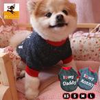ペット用ウェア ドッグウェア ウエア トレーナー アイラブ ダディー マミー ハート 犬 イヌ ワンちゃん 洋服 お洋服 可愛い かわいい ペット用