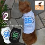ペットウェア 犬服 イヌ ドッグ 小型犬 タンクトップ Tシャツ ラウンドネック 無地 ロゴ プリント 黒 ブラック 白 ホワイト かわいい 可愛い