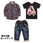 セットアップ 3点セット 半袖Tシャツ 長袖シャツ デニムパンツ キッズ 子供服 上下セット サスペンダー 吊りベルト チェックシャツ ロングパンツ