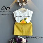セットアップ 2点セット Tシャツ スカート キッズ 女の子 ノースリーブ フルーツ かわいい おしゃれ 春 夏 秋 90cm 100cm 110cm