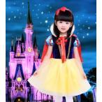 子供用 白雪姫 コスプレ衣装 コスプレセット プリンセスコスプレ お姫様衣装 女の子 キッズ ジュニア 100 110 120 130 140 150