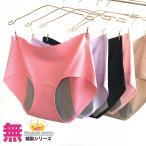 シームレス サニタリー 一体型ショーツ生理用ショーツ アウターにも響きにくい生理用パンツストレスフリーパンツスポーツ 女性 シンプル 単品 無縫製ドラ