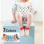 子供用靴下 子供用ソックス ベビー靴下 ベビーソック
