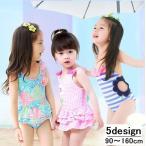 子供用水着 女の子用 ワンピースタイプ セパレートタイプ ビキニ キッズ ベビー ジュニア 女児 女の子 小学生 幼児 水着 フリル付き 柄 かわいい