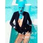 フェイスマスク スイムキャップ レディース スイミングキャップ 水泳帽 UPF 50+ 日焼け対策 UVカット シンプル 無地 プール ビーチ 海