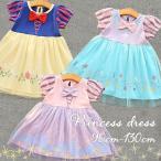 ワンピース 半袖 膝丈 プリンセス お姫様 かわいい キュート 女の子 女児 幼児 ガール 子ども キッズ ジュニア 小学生 トップス おしゃれ リボの画像