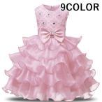キッズドレス ベビードレス 子供ドレス 子供用ドレス こどもドレス パーティドレス ワンピース ティアードフリル ノースリーブ 結婚式 発表会 女の子