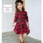 ワンピース キッズファッション ジュニア ミディアム フレア チェック 柄 長袖 スタンダードカラー ボタン ベルト 可愛い