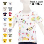 Tシャツ 半袖 キッズ 子供服 シャツ トップス カットソー 男の子 女の子 夏 デザイン 柄物 カラフル 恐竜 車 くま うさぎ アニマル かわいい