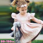 ワンピース 切り替えあり キッズ レース 半袖 フライングスリーブ ひざ上丈 プリーツ ピンク かわいい 女の子 お出かけの画像
