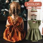 キッズワンピース ベビーワンピース バックリボン リボン フリル フレア エプロンワンピース エプロン シンプル ギャザースカート スカート ギャザーの画像