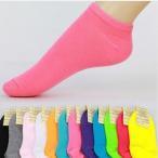 運動襪 - カラバリ豊富 シンプル 無地 ショートソックス スニーカーソックス レディース 下着 くつ下 靴下 カジュアル