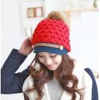 ベルト付きニット帽 レディース帽子 バイカラー ぽんぽん付きニット帽子 カジュアル帽子 アクリル帽子 防寒対策 キャップ