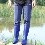 ヒップブーツ ヒップウェーダー ヒップウエイダー 田植え用長靴 釣り用長靴 田靴 フィッシングロングブーツ 超ロング丈 防水 ずり落ち防止バンド 農作