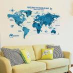 ウォールステッカー 壁ステッカー 壁シール ステッカー インテリア雑貨 DIY 模様替え 装飾 イメージチェンジ 世界地図 マップ 青 ブルー おしゃ