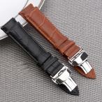腕時計ベルト 腕時計用ベルト 替えベルト 替えバンド ウォッチベルト 型押し フェイクレザー 24mm 22mm 21mm 20mm 19mm 18m