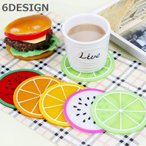 コースター シリコンコースター フルーツデザイン かわいい サークル 円形 キッチン 雑貨 カフェ プレゼント ギフト