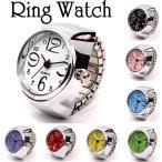 リングウォッチ 指輪時計 指時計 アナログ ラウンドウォッチ 丸型 クロックリング 指輪型時計 フィンガーウォッチ 男女兼用 ユニセックス おしゃれ
