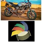 バイクホイールステッカー ホイールリムステッカー ホイールラインテープ 18インチ オートバイ 外装パーツ 装飾 カッコイイ おしゃれ カラバリ豊富