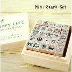 スタンプ ミニスタンプ ハンコ スケジュールスタンプ 可愛い かわいい 事務用品 木箱 種類豊富 デザイン豊富 雑貨 イラスト入り