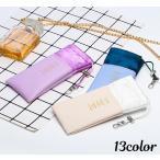 メガネケース サングラスケース 眼鏡ケース ソフトケース レザー調 フェイクレザー ナスカン付き おしゃれ きれいめ 上品 シンプル 収納 保護 携帯