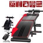 腹筋マシン シットアップベンチ チューブトレーニング