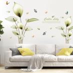 ウォールステッカー 壁紙シール 取り外し可能 花 リビング 寝室 ベッドルーム 模様替え インテリア 雑貨 オシャレ 室内装飾