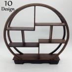 飾り棚 おしゃれ アジアン 伝統的 小物 陶器 古風 和風 和家具 違い棚 ディスプレイ 棚 種類豊富 全8種類