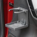 ドリンクホルダー 車 カップホルダー ボトルホルダー 折りたたみ式 車載用品 可変式 ドア ペットボトル シンプル