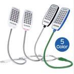 USBライト LEDデスクスタンド 小型 テーブルライト パソコンライト 読書灯 オフィス USB接続 省エネ