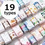 マスキングテープ 雑貨 小物 デコレーションテープ ステッカーテープ セット 3個セット 花柄 アニマル フルーツ フラミンゴ サボテン かわいい D