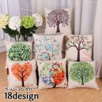 クッションカバー カバー 45 45 正方形 ホワイトベース 白基調 絵画風 芸術 木 樹 小鳥 蝶 葉っぱ ハート おしゃれ かわいい 鮮やか カラ