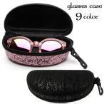メガネケース サングラスケース 眼鏡ケース セミハードケース セミハード ケース 英字 携帯 持ち運び 立体 眼鏡 めがね メガネ サングラス 老眼鏡