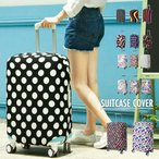 スーツケースカバー キャリーバッグカバー キャリーケースカバー ラゲッジカバー 保護カバー キャンディカラー 水玉 ハート チェック S M L