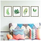 ウォールステッカー ウォールシール 植物 葉っぱ ボタニカル 癒し 自然 ポスター風 壁シール 壁紙シール 壁面装飾 壁装飾 室内装飾 インテリア D