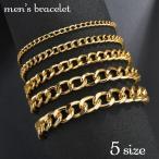 ブレスレット 腕輪 メンズ アクセサリー ファッション小物 チェーンブレスレット シンプル おしゃれ ゴールドカラー お出掛け 誕生日 記念日 プレゼ