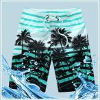 ショッピングサーフパンツ メンズサーフパンツ メンズ ビーチパンツ 海水パンツ 男性用水着 ハーフパンツ サーフトランクス 海パン プール ビーチ 海水浴 リゾート