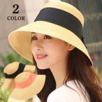 Straw Hat - 麦わら帽子 リボン付き帽子 リボン付きハット カンカン帽 つば広 つば広ハット つば広帽 女優帽 折り畳み 折りたたみ帽 折り畳み帽 日よけ 日よけ帽