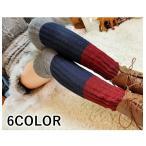 ショッピングレッグウォーマー ボーダー配色切替 ロング50cm レッグウォーマー 冷え取り 防寒対策