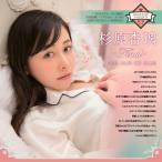 【生キス入り特典付き!】「杉原杏璃〜ファイナル〜」トレーディングカード 1ボックス