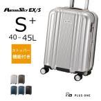 30%OFF スーツケース ストッパー付き 拡張 Sサイズ 機内持ち込み 大容量 40L(45L) HINOMOTO 割引 ALPHASKY アルファスカイ 2泊 3泊 4泊 999-50EX/S