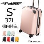 б┌евеже╚еье├е╚б█е╣б╝е─е▒б╝е╣ енеуеъб╝е▒б╝е╣ е╫еще╣еяеє есб╝елб╝─╛╚╬ Falco е╒ебеые│ 50cm ═╞╬╠:37L ╜┼╬╠:2.9kg 195-50