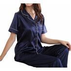 ショッピングサテン 半袖 シルク サテン パジャマ レディース 前開き 落ち着きのある ネイビーブルー しなやかな肌ざわり 紺 サイズ M