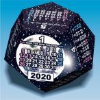【早期購入特典あり!】ペーパークラフトカレンダー 正12面体・宇宙 創造力をくすぐる12面体の宇宙。机の上に置きたい宇宙シリーズ(品番:01)