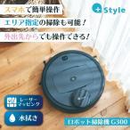 ロボット掃除機 安い 水拭き 床拭き 薄型 水洗い 自動充電 G300