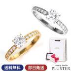 スワロフスキー 指輪 レディース プロポーズリング 一粒 エタニティリング 誕生日 プレゼント 女性