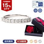 ダイヤモンド リング 指輪 エタニティ 18金 K18 ゴールド ホワイト イエロー ピンク ハーフエタニティ 0.2ct プレゼント ギフト