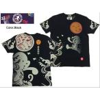 波乗ゴクー柄 半袖Tシャツ No,gt-590008 GO-COO!! サーフ ゴクー 和柄 サーフィン ホワイト,レッド,ブラック